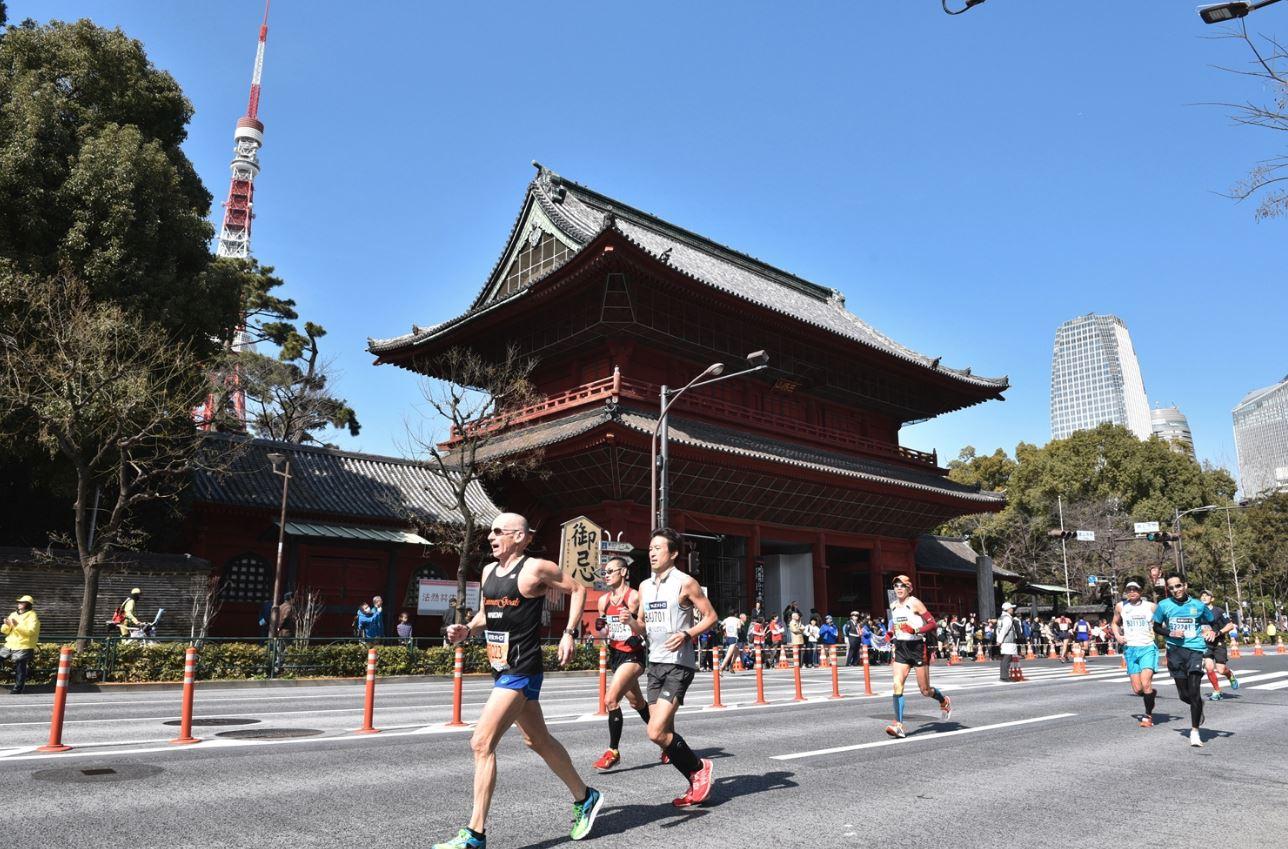 Tokyo Marathon - 3 Mar 2019